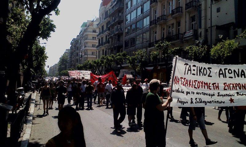 L'autogestione alla Vio.Me continua (Salonicco – Grecia)