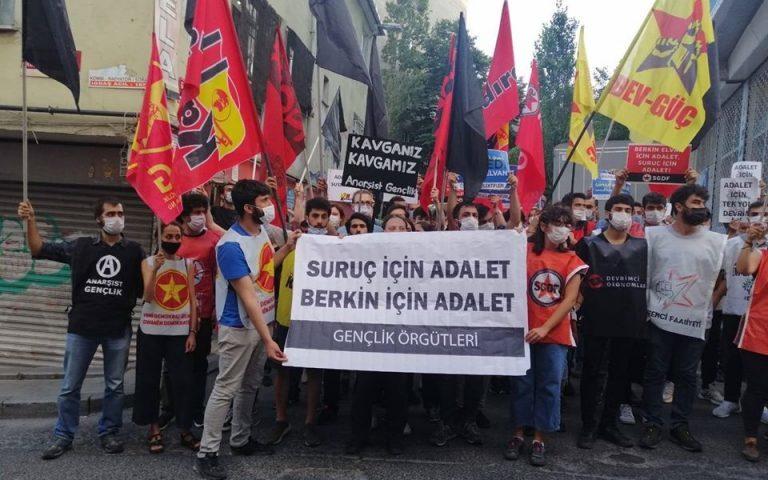 A 5 anni dalla strage: giustizia per Suruç!