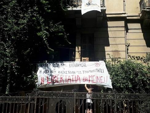 Comunicato per l'attacco della polizia allo squat Libertatia