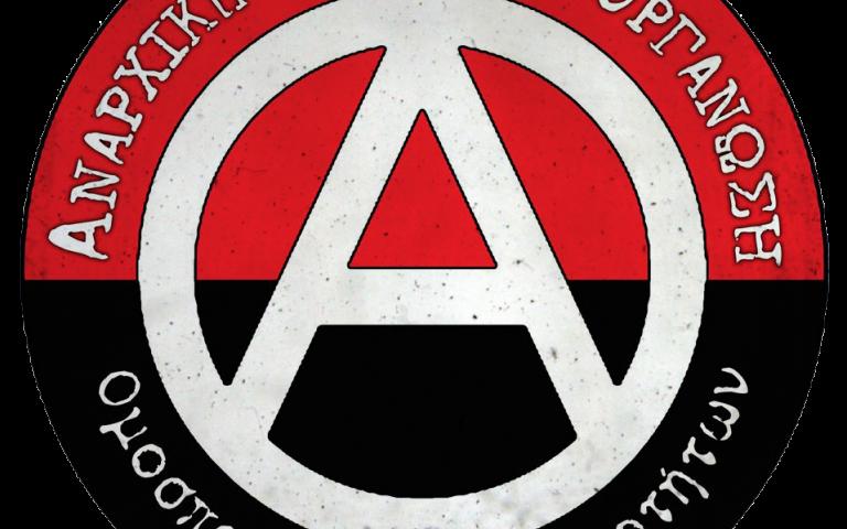 Richiesta di sostegno finanziario e di solidarietà con il movimento anarchico