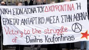 Lo Stato greco e Facebook censurano le proteste per Dimitris Koufontinas