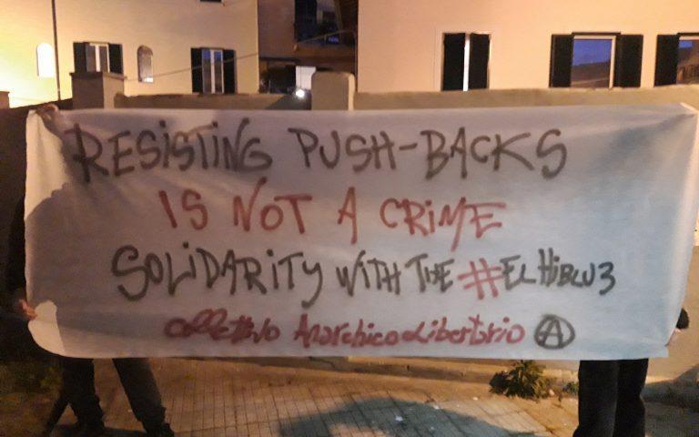 Resistere ai respingimenti in Libia non è un crimine! Libertà per El Hiblu 3!