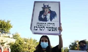 Sessanta adolescenti israeliani rifiutano il servizio nell'esercito