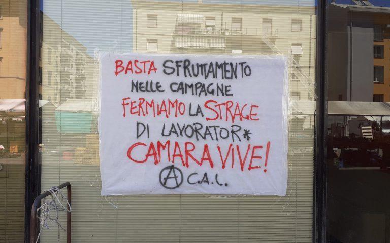 Livorno: comunicati e iniziative